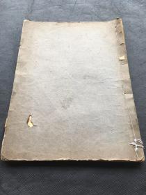 《湌菊斋棋评》全书共1册全,同治大开本,图文并茂,排版精整,印制精良,保存完好,内容完整丰富,字口清晰,品相上佳。