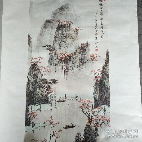 昭明宣纸画,柯罗版