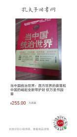 中国海关贸易与统计