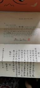 上海民国时期麦士尼房屋买卖相关文献及照片共四件