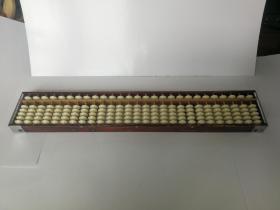 27档算盘(春城牌)(木框)