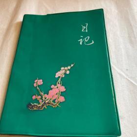 80年代梅花日记本(全新未使用)
