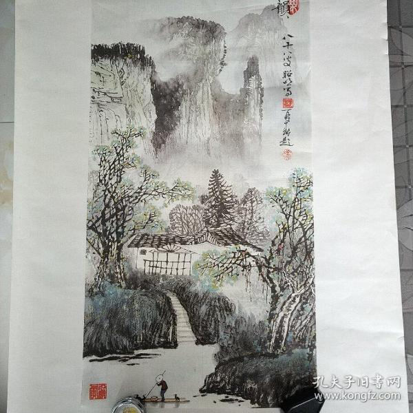 秋韵,宣纸画珂罗版