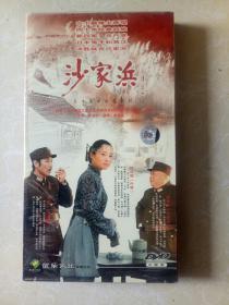 三十集电视连续剧《沙家浜》五碟装DVD 末开封