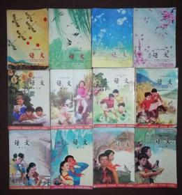 80年代90年代人教版六年制小学语文课本一套全套12册,原版,精品,直板书,实物