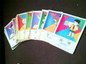 80后九十年代人教版老课本九年义务教育六年制小学教科书数学课本一套12册全套合售