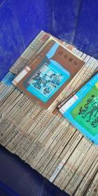 中学生文库(馆藏50本合售,书难免有少量瑕疵,发55本,老版本,如图,包邮快递)