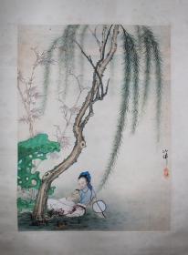 近代著名画家 工笔人物大师 浙江余姚人 胡也佛 人物 纸本立轴  整绢挖裱