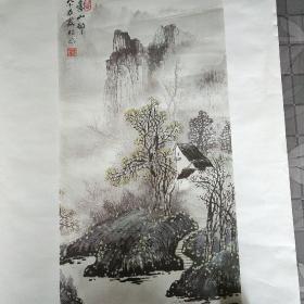 云雾山邨珂罗版宣纸画
