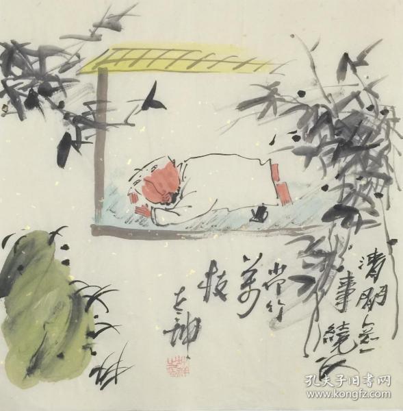 【超值特价】【保真】【吉坤】国画研究会专业画家、寓意好、手绘小品人物画(33*33CM)6