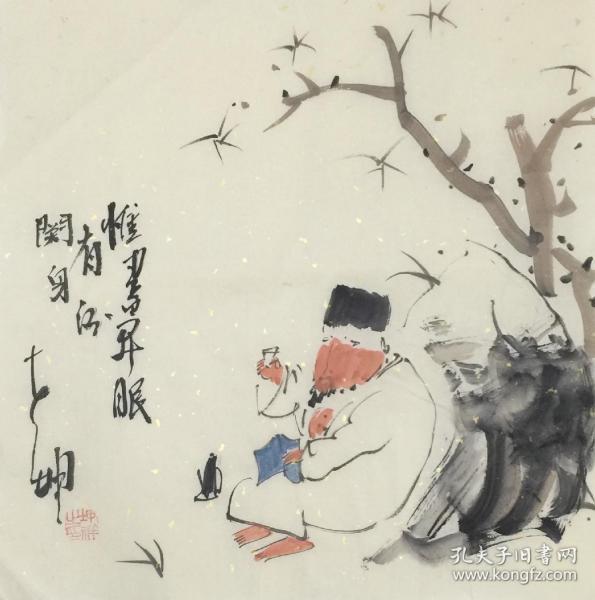 【超值特价】【保真】【吉坤】国画研究会专业画家、寓意好、手绘小品人物画(33*33CM)18