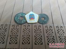 乌鲁木齐锅炉技协徽章【汉维语对照】