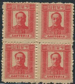 严重透印:东北区第二版毛泽东像100元四方连