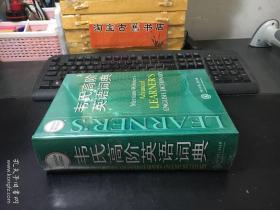韦氏高阶英语词典   全新未拆  原价188元.