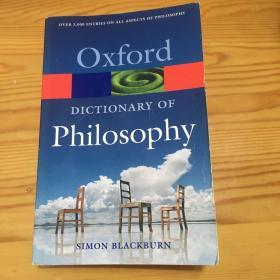 The Oxford Dictionary of Philosophy 英文原版 现货