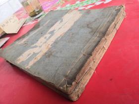 清嘉庆十六年写本  《本草纲目单方摘要》后附《王叔和四言基要》两册全