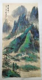 刘海粟  山水画 纯手绘