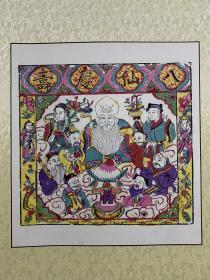 平水雕版印刷/清代古版重印《八仙庆寿图》/已装裱