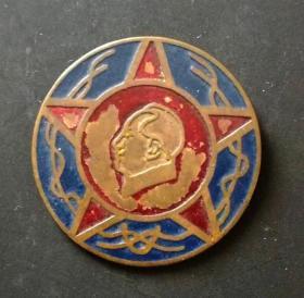 1951年,五角星毛主席头像铜章