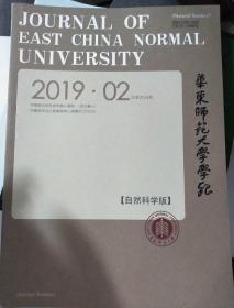 ��涓�甯���澶у��瀛���2019骞�2��
