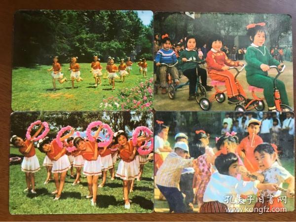 1976骞村勾����