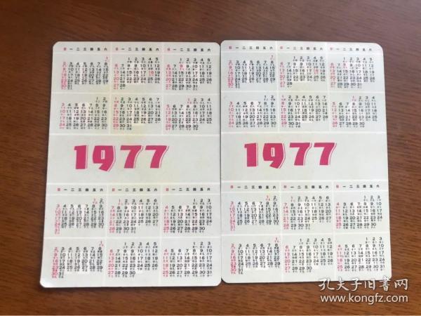 1977骞村勾����