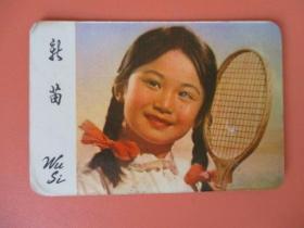 1976骞村勾���°���拌����