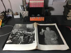 人民画报1969年第7期[中国共产党第九次全国代表大会特辑]林彪像9张 缺外封,有油印,品差(1-48页)