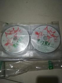 圣斗士星矢 VCD【北欧篇+海皇篇+冥王篇 30张DVD】