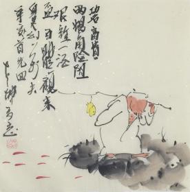 【超值特价】【保真】【吉坤】国画研究会专业画家、寓意好、手绘小品人物画(33*33CM)3