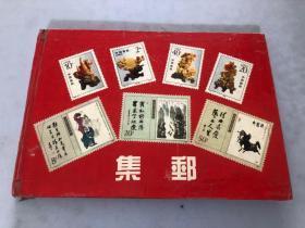老盖销邮票一本 大概90多枚