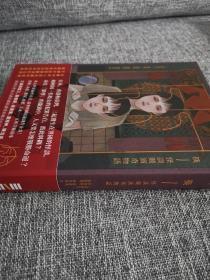 筷·怪谈竞演奇物语