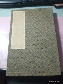 七十年代,空白诗词16开大折叠册