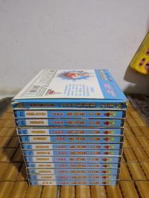 奥特曼系列日本科幻片赛文奥特曼 咸蛋超人 VCD光盘(2-24集,23碟装 普通话配音)