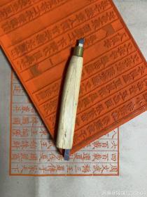 傳統雕版印刷/活字印刷/木版年畫專用刀具《拳刀/鷹嘴刀/月牙刀》