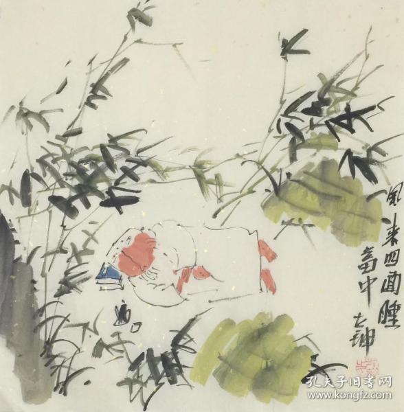 【超值特价】【保真】【吉坤】国画研究会专业画家、寓意好、手绘小品人物画(33*33CM)16