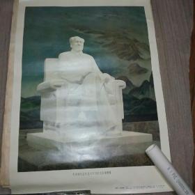 毛主席纪念堂前雕像,落成时首影4开本,上海人民美术出版社