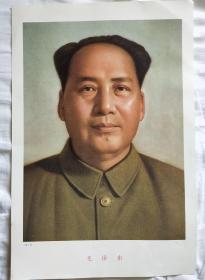 建国初期军毛泽东画像毛主席挂像伟人像