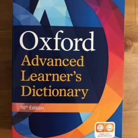 牛津高阶英文词典 Oxford Advanced leaner's Dictionary (第十版)