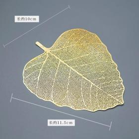 铜器铜叶子直径12厘米