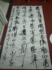 现代著名书画家 林峰书法(保真)