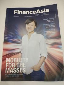 FinanceAsia 亚洲金融杂志 2019年冬季刊 英文版