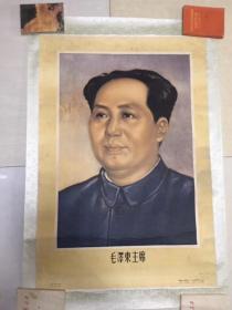 毛泽东主席、朱德总司令