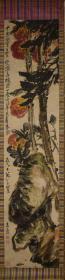 吴昌硕 《美意延年图》立轴 尺寸:155X34CM 江西南昌收安吉吴昌硕款寿桃大中堂,枝繁叶茂,硕果累累,笔力雄劲,晕染上境,确保手绘,民国裱工。