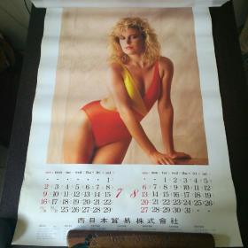 珍贵回忆老挂历之十五~1989国外美女挂历~西日本贸易株式会社