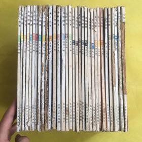 名作欣赏 1983年第3、4、5、6期+1984年第1-6期+第1-6期+1986年第1、2、3、4、6期+1987年第3、4、5、6期+1988年1-6期+1991年第3期(32本合售)