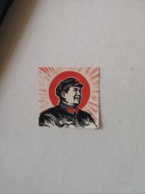 宣传画:毛主席