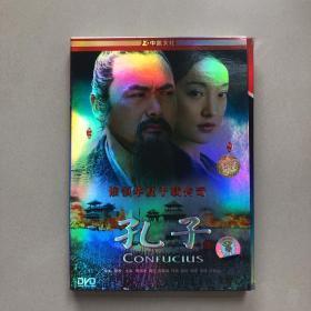 孔子正版DVD,广州中凯文化出品,全新