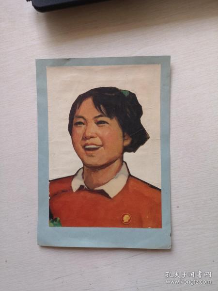 文革小宣传画:美女