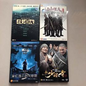 四部正版DVD9合售60元